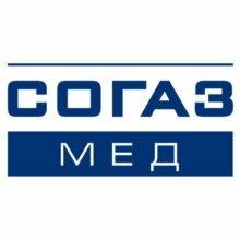 АО «Страховая компания «СОГАЗ-Мед»