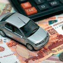 Стоимость и расчет КАСКО. Как можно сэкономить при оформлении страховки?