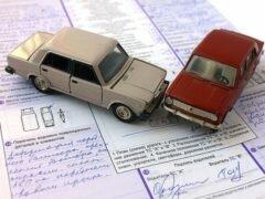 Перечень документов для получения страховой выплаты по ОСАГО