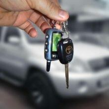 Бланк доверенности на управление транспортным средством