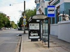 Знак «Автобусная остановка» – уступаем место автобусу   Видео » АвтоНоватор