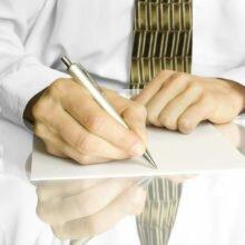 Заявление о страховой выплате в страховую компанию по ОСАГО