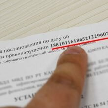 Как найти постановление по номеру постановления? Поиск штрафа ГИБДД по номеру постановления