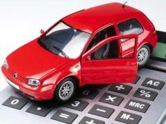 Проверка Авто — Проверка авто на залог