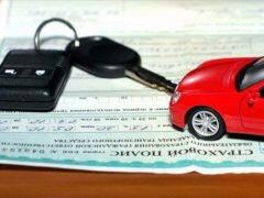 Рассчитать ОСАГО в Москве и застраховать автомобиль — онлайн калькулятор стоимости полиса автострахования