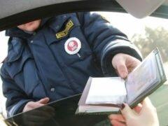 Управление транспортным средством без водительского удостоверения