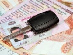За что лишают водительских прав в 2018 году