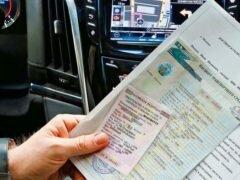 Можно ли ездить с ПТС без свидетельства о регистрации