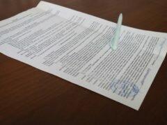 Заявление в суд на виновника дтп о возмещении ущерба без осаго