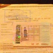 Сколько действительна медицинская справка на водительские права