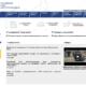 Сайт союза автостраховщиков России