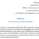 Расторжение договора КАСКО со страховой компанией