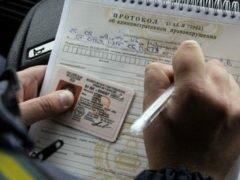 Когда вступает в силу решение суда о лишении водительских прав