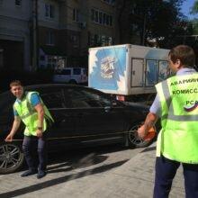 Оформление ДТП с аварийным комиссаром