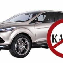 Можно ли взять автокредит без КАСКО