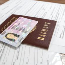 Являются ли водительские права удостоверением личности