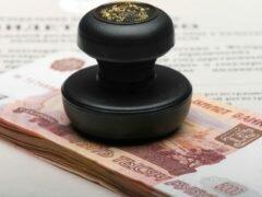 Как вернуть деньги за оплаченную госпошлину