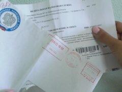 Как распечатать квитанцию на транспортный налог