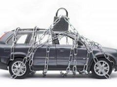 Авто в розыске или гос номера как узнать