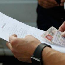 Ограничения по зрению для получения водительских прав