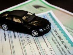 Как вернуть деньги за страховку машины после ее продажи