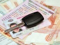 Основные вопросы при уплате госпошлины на получение прав