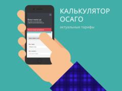 Тарифы КАСКО в разных страховых компаниях