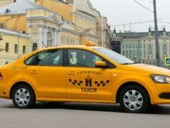 Купить ОСАГО для такси онлайн. Калькулятор цены полиса