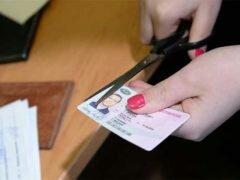 Есть ли срок давности по лишению водительских прав за пьянку