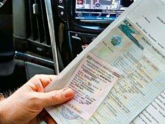 Прекращение регистрации автомобиля — как восстановить учет ТС после аннулирования регистрации автомобиля за переоборудование