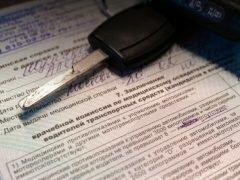 Какие фотографии нужны на водительское удостоверение