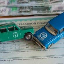 Утеря товарной стоимости машины по ОСАГО