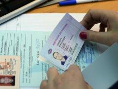 Как проверить водительское удостоверение по базе ГИБДД?