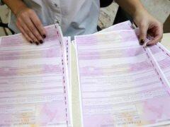 Список документов для получения полиса ОСАГО