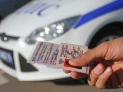 Какие нужны документы для замены водительского удостоверения