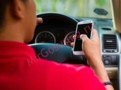 Запись на замену водительского удостоверения через интернет
